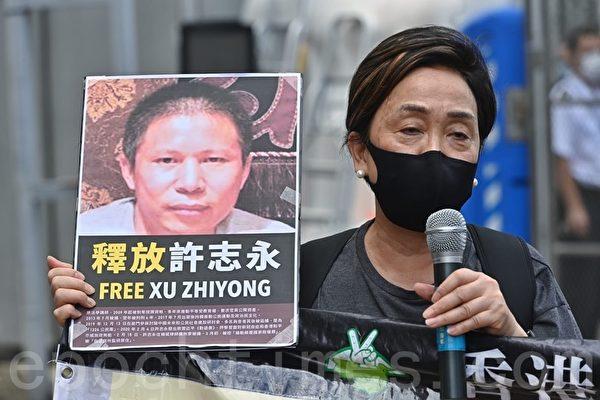 2020年10月1日,香港支聯會聯同友好團體代表以倒行形式分組前往中聯辦宣讀「沒有人權,哪有國慶?——停止打壓異見 還我言論自由」。圖為民主黨劉慧卿。(宋碧龍/大紀元)