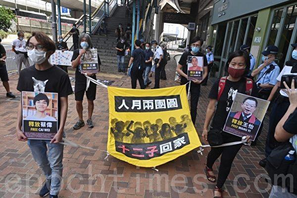 2020年10月1日,香港社民連和梁國雄等到中聯辦抗議。(宋碧龍/大紀元)