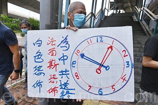 2020年10月1日,香港社民連和梁國雄等到中聯辦抗議。圖為古思堯。(宋碧龍/大紀元)
