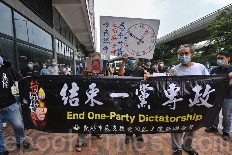 組圖:港民團到中聯辦抗議 要求釋放12港人