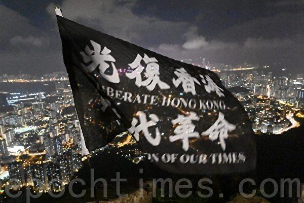 """香港日趋""""大陆化""""西方加速脱钩"""