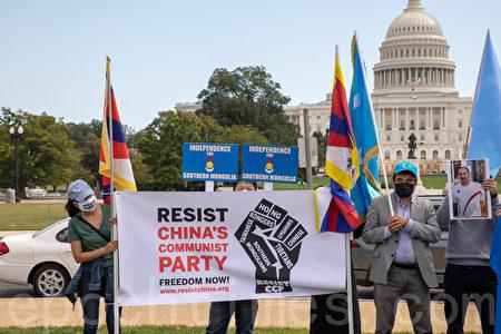 2020年10月1日,十多個團體聯合在華盛頓DC國會山前舉辦「抵制中共」的活動。(林樂予/大紀元)