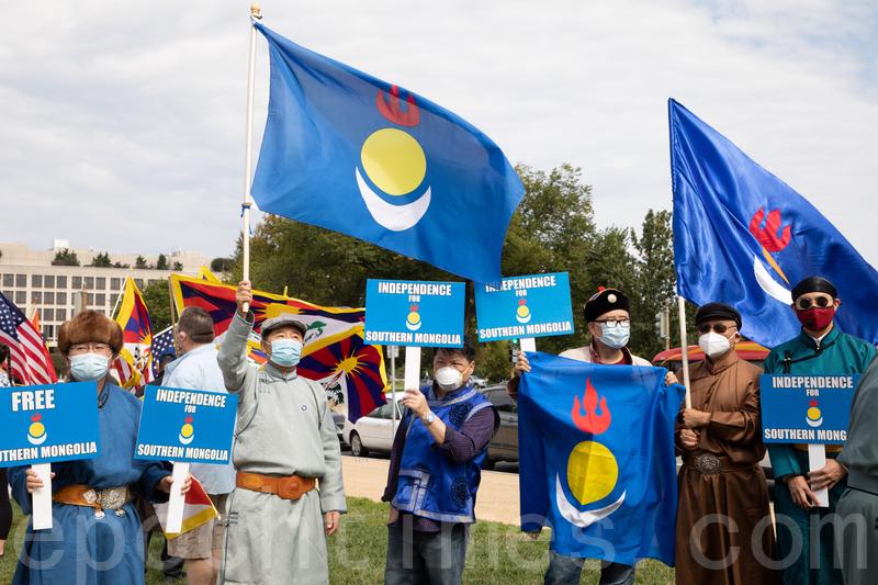 蒙古人抗議中共暴政。(林樂予/大紀元)