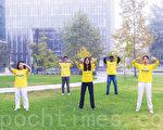 UCSD大学生:法轮大法伴随人生