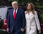 川普和第一夫人將在白宮過感恩節