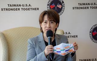 台駐美代表處突增9確診 蕭美琴隔離14天