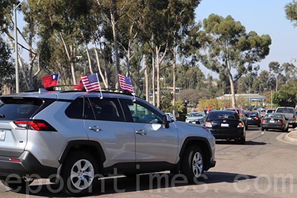 聖地亞哥僑界車隊遊行慶「雙十」國慶