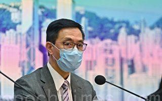 香港中学校长会调查 仅3%中学会安排教职员定期检测
