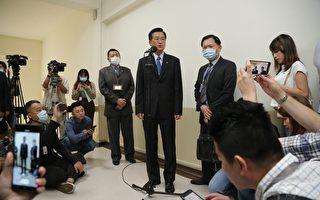 因应共军威胁 台湾将设专责防卫动员署