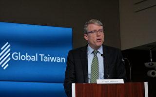 美國防部代理助理部長促美台國防供應鏈合作