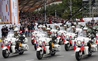 外交部:共22国祝贺台湾双十国庆