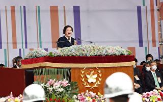"""侨胞代表宋明丽国庆致词 """"台湾是尚好的所在"""""""