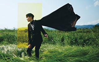 林俊傑拍攝新視覺 置身大自然「林三歲」上身