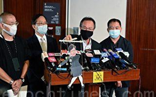 林郑押后施政报告称需待中共支持 民主派斥如扯线公仔
