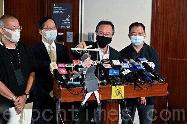 林鄭押後施政報告稱需待中共支持 民主派斥如扯線公仔