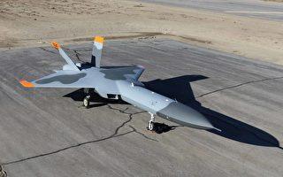 美軍隱形無人機5GAT將試飛 展現多元研發能力