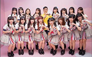 台女團AKB48 Team TP成軍2周年 開唱驗收成績