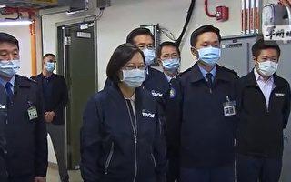 蔡英文视导雷达站 美方技术人员意外曝光