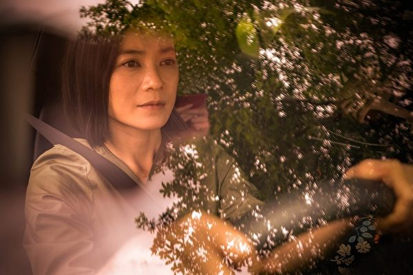 Yeo Yann Yann