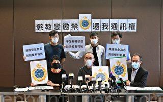 組圖:香港懲教署阻囚友收信 通訊權受損