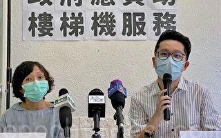 九成受訪者認為香港政府應資助樓梯機