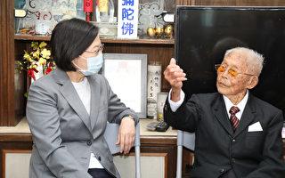 台百岁人瑞:若中共打来 他拿拐杖跟阿共仔拼