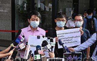 許智峯黃之鋒等到泰領館抗議 聲援泰國人民爭取自由