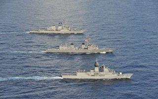 美日澳三國海軍在南中國海聯合演習