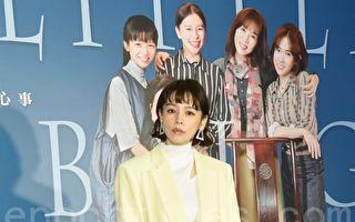 《孤味》角逐金馬6獎 告別戲勾起徐若瑄喪父傷痛