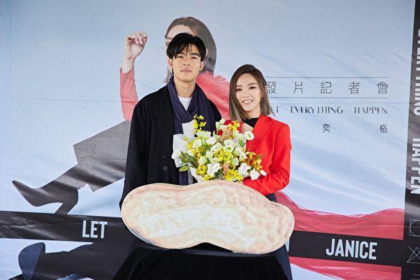 閻奕格發片日宣布開唱 師弟陳昊森送好運花生