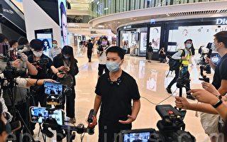 组图:香港商场纪念元朗721事件 港人被拘