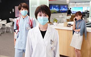 波瑠演醫生 疫情期間玩網路交友竟戀上同事