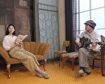 桥本爱实与峯田和伸喜欢台湾 演台日合作影片