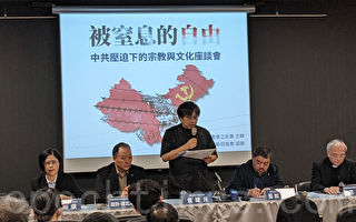 中共迫害法輪功21年 朱婉琪:泯滅人性和善性