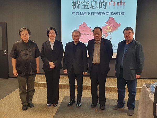 中共迫害法輪功21年 朱婉琪:滅絕人類的善性