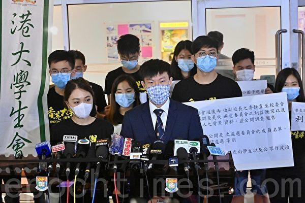 港大校委會通過申作軍及宮鵬副校長任命 學生會對結果感難過