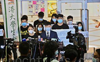 组图:前清华党委获任副校长 港大学生抗议