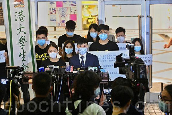 組圖:前清華黨委獲任副校長 港大學生抗議