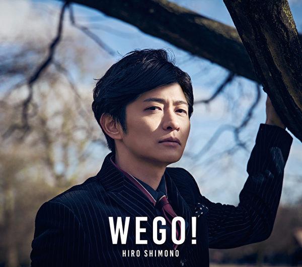 Shimono_Hiro
