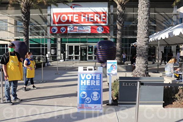 大选倒计时 圣地亚哥县提前投票多