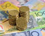 【货币市场】美金处守势 专家预测澳元或贬值
