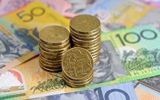 【貨幣市場】美元處守勢 專家預測澳元或貶值