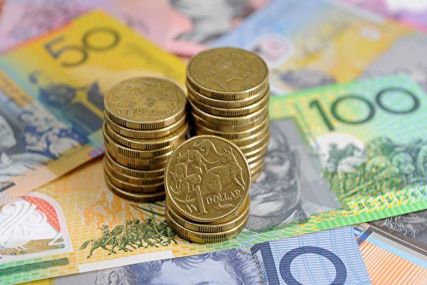 同周公布预算 联邦背巨额债务西澳有盈余
