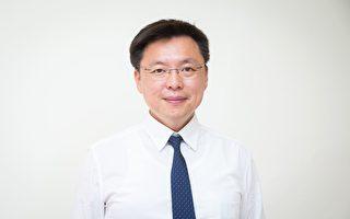 台湾跨党派立委祝贺李洪志大师华诞