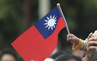 """不甩中共压迫 印媒:印度未把台湾列入""""一中"""""""