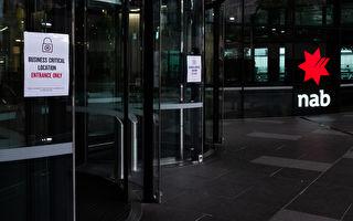 詐騙逾兩千萬澳元未遂 國民銀行前雇員被捕