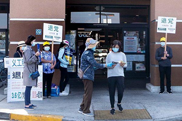 法輪功學員在華人超市前講真相。(明慧網)