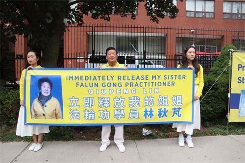 多倫多法輪功學員林慎立(中)在新聞發佈會上呼籲營救姐姐林秋芃。(明慧網)