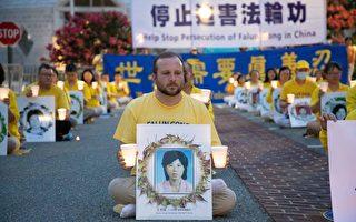 设计院工程师 法轮功学员毛伟被迫害离世