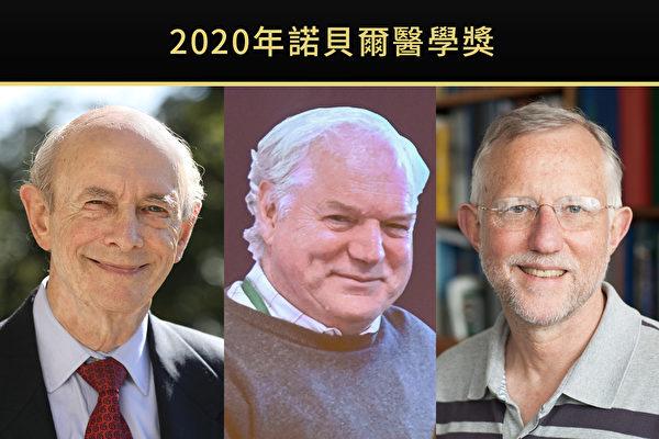 2020諾貝爾醫學獎:救百萬人命 揭神秘C肝病毒
